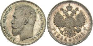 Рубль 1733 года. - корона между точек