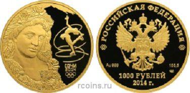 1000 рублей 2011 года Флора Сочи