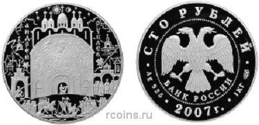 100 рублей 2007 года Андрей Рублев -