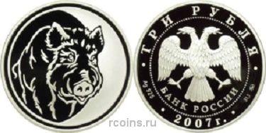 3 рубля 2007 года Лунный календарь — Кабан -