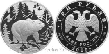 3 рубля 2009 года Медведь