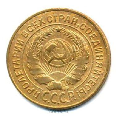 Стоимость 5 рублей 1998 года и их отличия от других монет