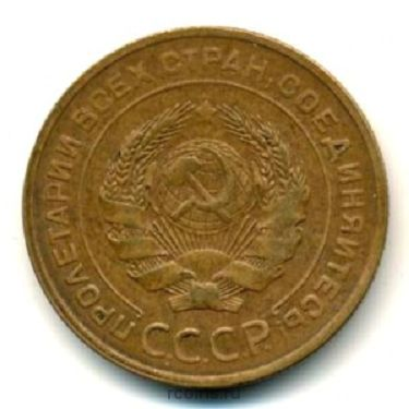 5 копеек 1790 года цена фото стоимость монеты разновидности