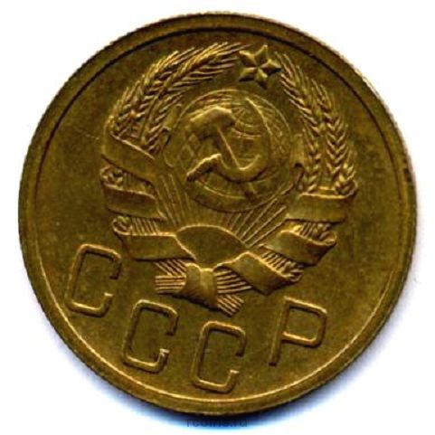 5 копеек 1935 года (нов)