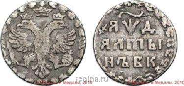 Алтын 1704 года - Обозначение даты