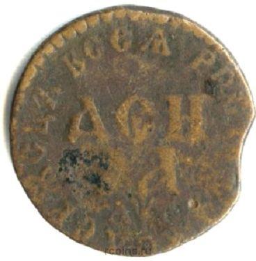 Денга 1700 года - Обозначение номинала