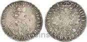 Полтина 1704 года - Плоский чекан