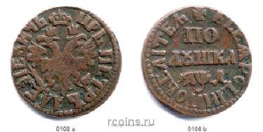 Полушка 1704 года - Реверс -