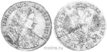 1 червонец 1707 года