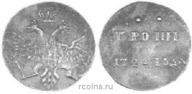 1 грош 1724 года -