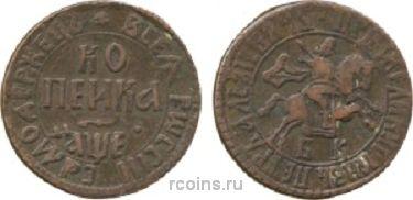 1 копейка 1705 года - Аверс - над головой точка