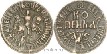 1 копейка 1706 года - Аверс - над головой розетка