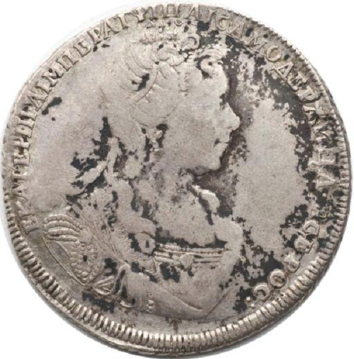 1 копейка 1729 года