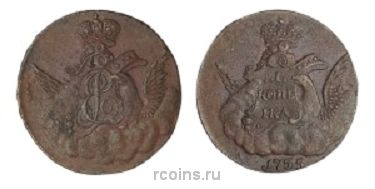 1 копейка 1755 года -