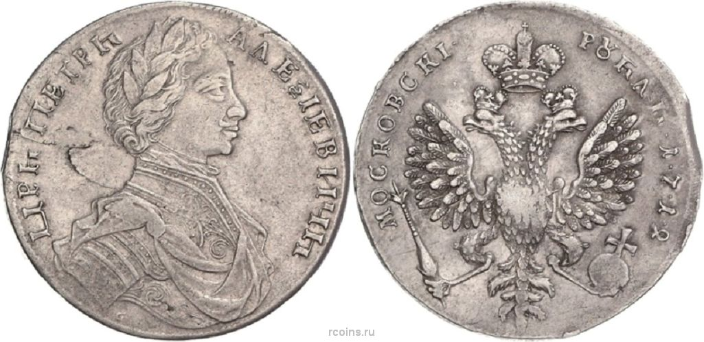 Рубль 1712 года цена 10 долларов сша