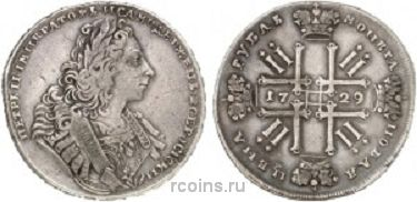 1 рубль 1729 года -