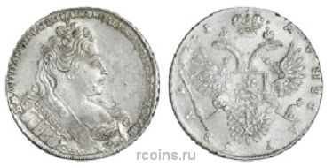 1 рубль 1731 года - С брошью на груди. Крест державы узорчатый