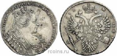 1 рубль 1732 года - Крест державы простой.