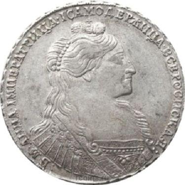 1 рубль 1735 года - Хвост орла острый.