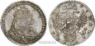 1 рубль 1736 года -