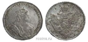 1 рубль 1738 года - СПБ