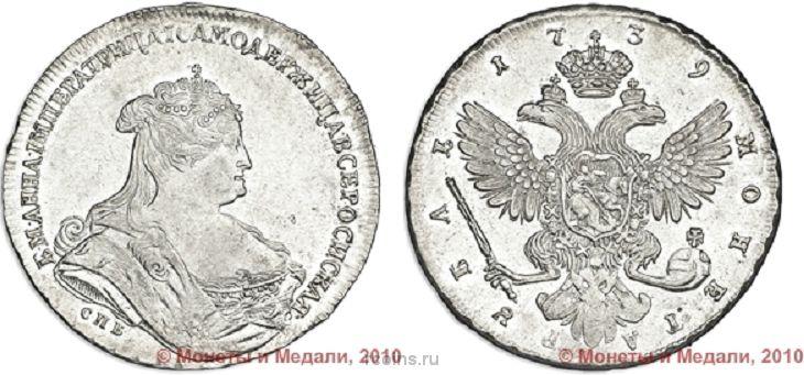монета 20 злотых 1973 год цена