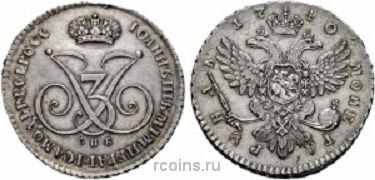 1 рубль 1740 года - СПБ