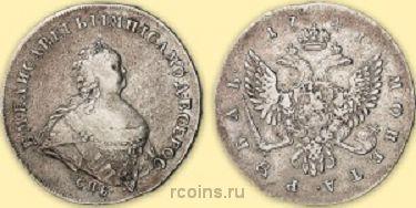 1 рубль 1741 года - СПБ