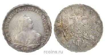 1 рубль 1745 года - СПБ