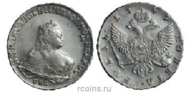 1 рубль 1749 года - СПБ
