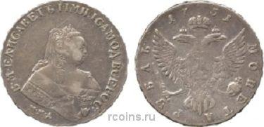 1 рубль 1751 года