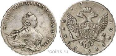 1 рубль 1755 года - СПБ ЯI