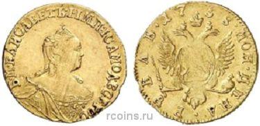 1 рубль 1758 года -