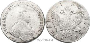1 рубль 1758 года - ММД ЕI ММД-ЕI