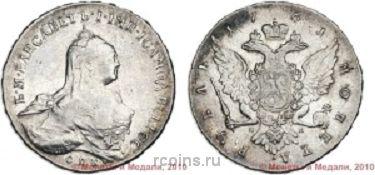 1 рубль 1761 года -  СПБ НК СПБ-НК