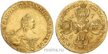 10 рублей 1758 года