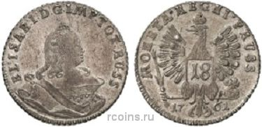 18 грошей 1761 года -