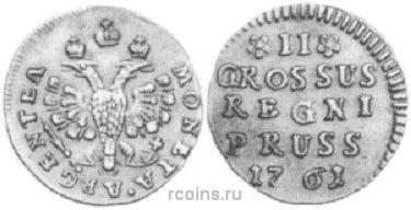 2 гроша 1760 года - Хвост орла тупой.