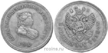 2 копейки 1740 года - СПБ