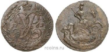2 копейки 1761 года -