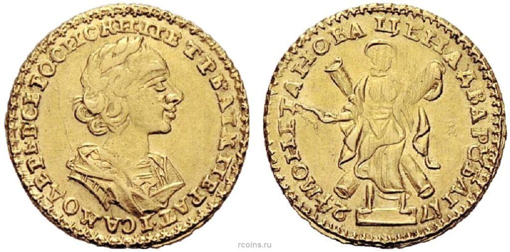 погода Перми монета 1724 года рубль Сургина