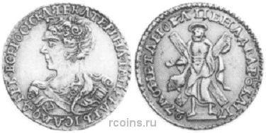 2 рубля 1727 -