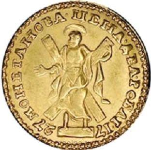 2 рубля 1727 года - Без банта у лаврового венка.