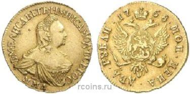 2 рубля 1758 года - ММД ММД