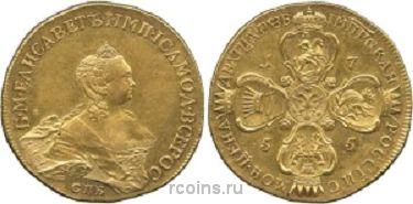 20 рублей 1755 года - СПБ