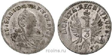 3 гроша 1759 года -