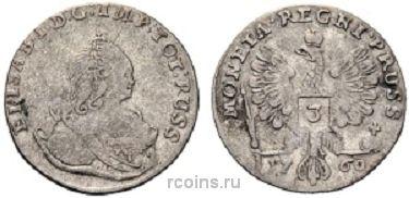 3 гроша 1760 года