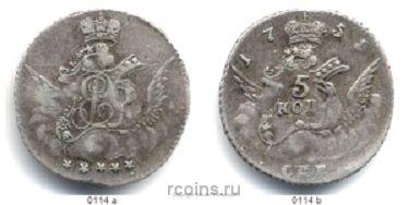 5 копеек 1755 года