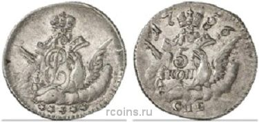 5 копеек 1756 года