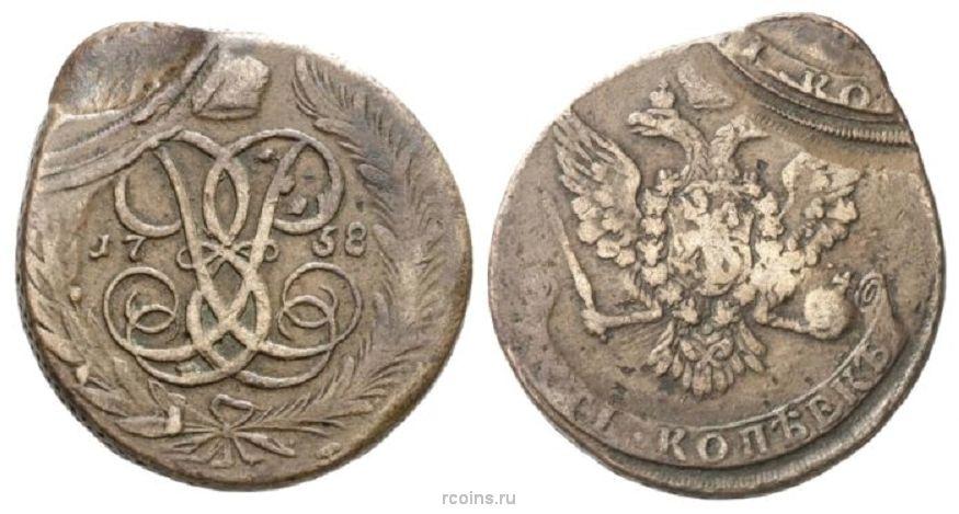 5 копеек медь 1758 года цена 50 копеек с лениным стоимость